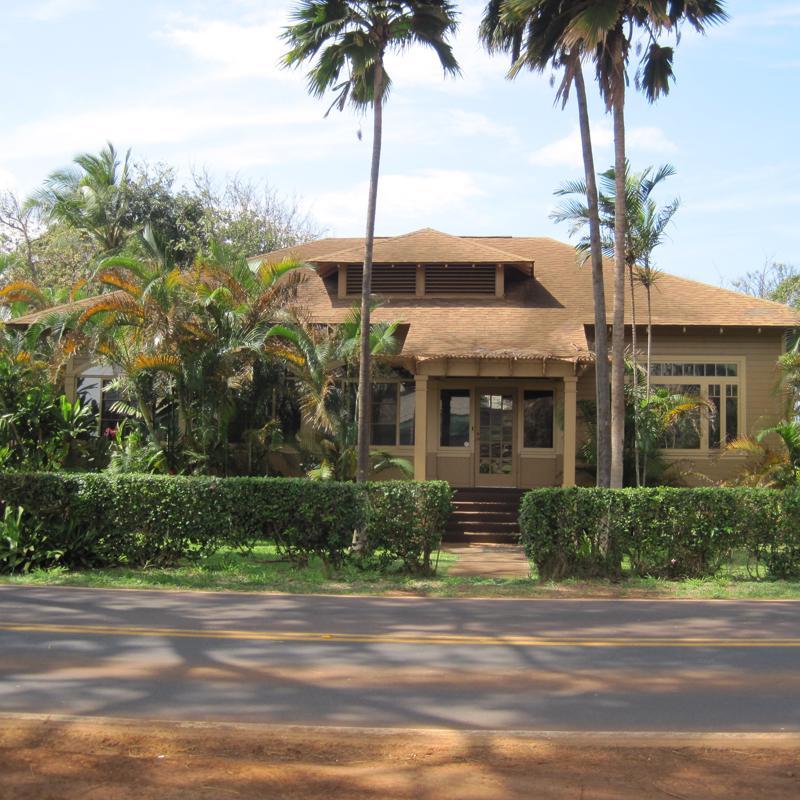 Alexander & Baldwin Sugar Museum Kahului Maui Hawaii
