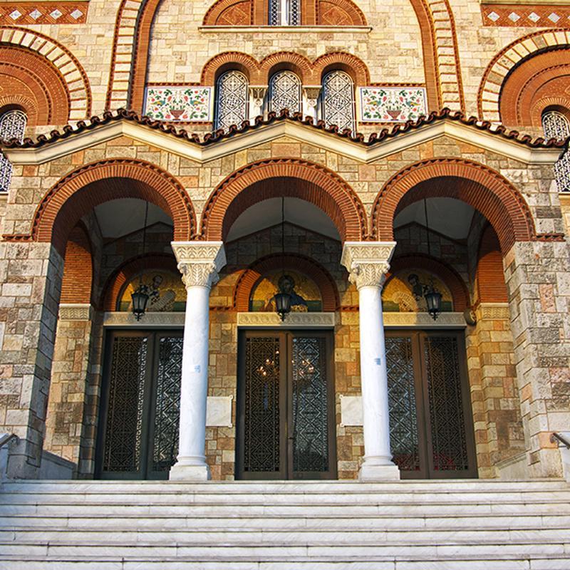 Agia Triada Church Athens Piraeus Greece