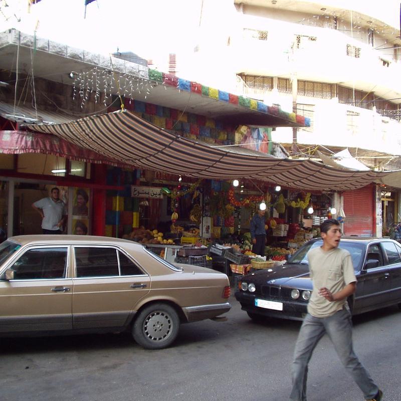 Soul Al Ahad Agadir Morocco